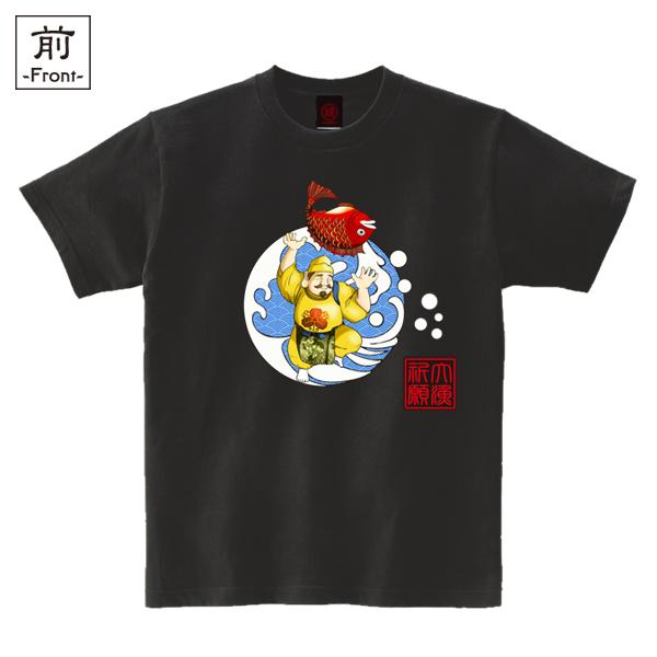 和柄,和柄服,むかしむかし,大きいサイズ,Tシャツ,キッズ,半袖,大漁恵比寿