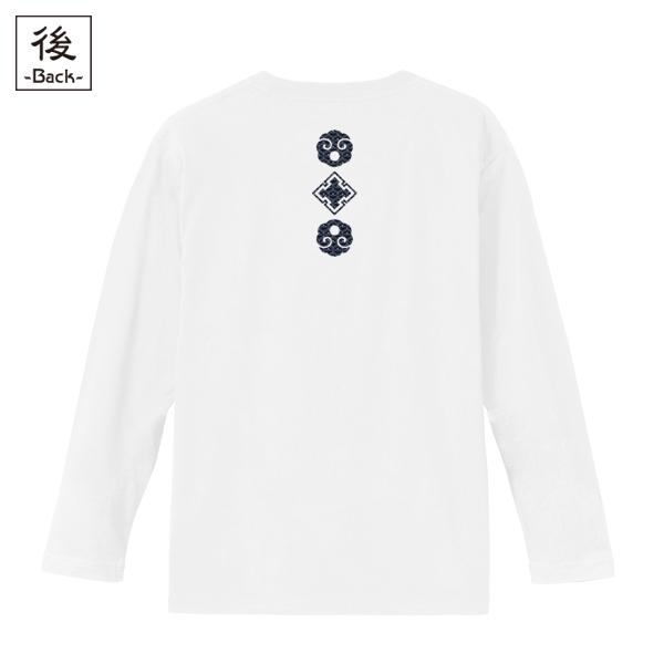和柄,和柄服,むかしむかし,大きいサイズ,Tシャツ,レディース,長袖,業火毘沙門天