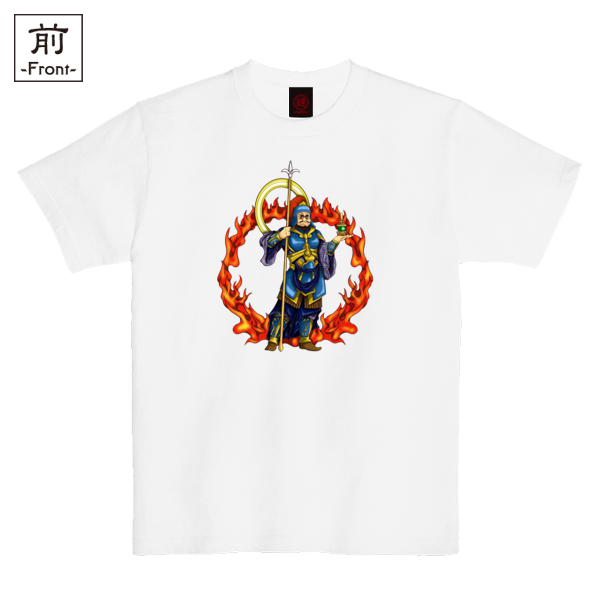 和柄,和柄服,むかしむかし,大きいサイズ,Tシャツ,キッズ,半袖,業火毘沙門天