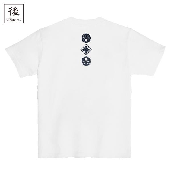和柄,和柄服,むかしむかし,大きいサイズ,Tシャツ,メンズ,半袖,業火毘沙門天