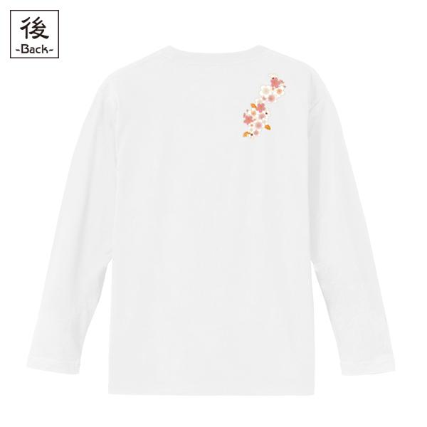 和柄,和柄服,むかしむかし,大きいサイズ,Tシャツ,レディース,長袖,祝音弁財天