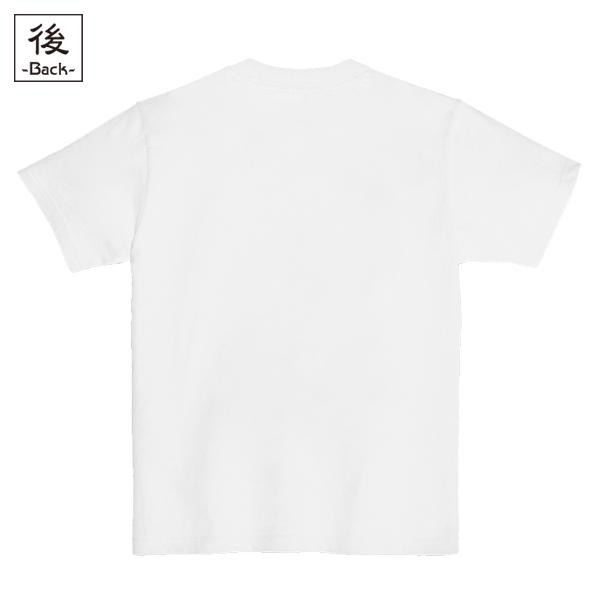 和柄,和柄服,むかしむかし,大きいサイズ,Tシャツ,メンズ,半袖,福禄寿と寿老人