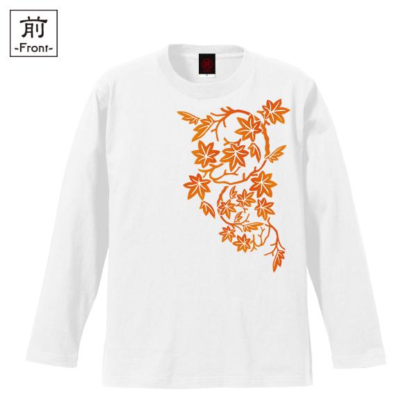 和柄,和柄服,むかしむかし,大きいサイズ,Tシャツ,メンズ,長袖,紅葉紋様