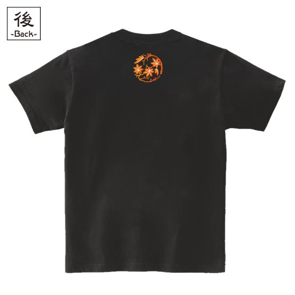 和柄,和柄服,むかしむかし,大きいサイズ,Tシャツ,キッズ,半袖,紅葉紋様