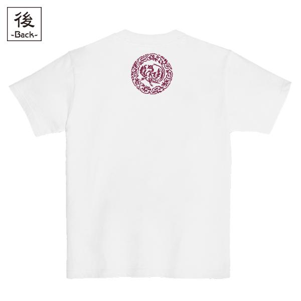 和柄,和柄服,むかしむかし,大きいサイズ,Tシャツ,キッズ,半袖,蛮絵鳳凰紋様