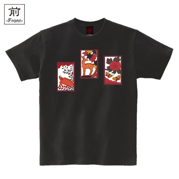 和柄,和柄服,むかしむかし,大きいサイズ,Tシャツ,キッズ,半袖,花札猪鹿蝶