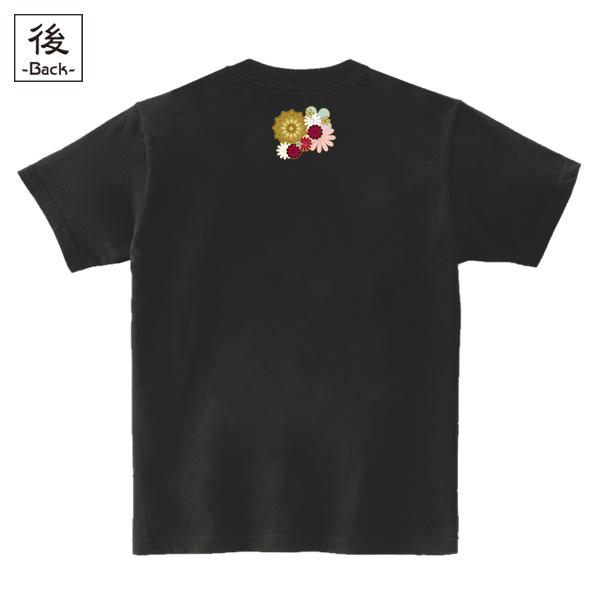 和柄,和柄服,むかしむかし,大きいサイズ,Tシャツ,レディース,半袖,和花扇紋様