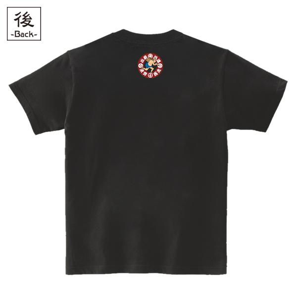 和柄,和柄服,むかしむかし,大きいサイズ,Tシャツ,キッズ,半袖,韋駄天飛脚