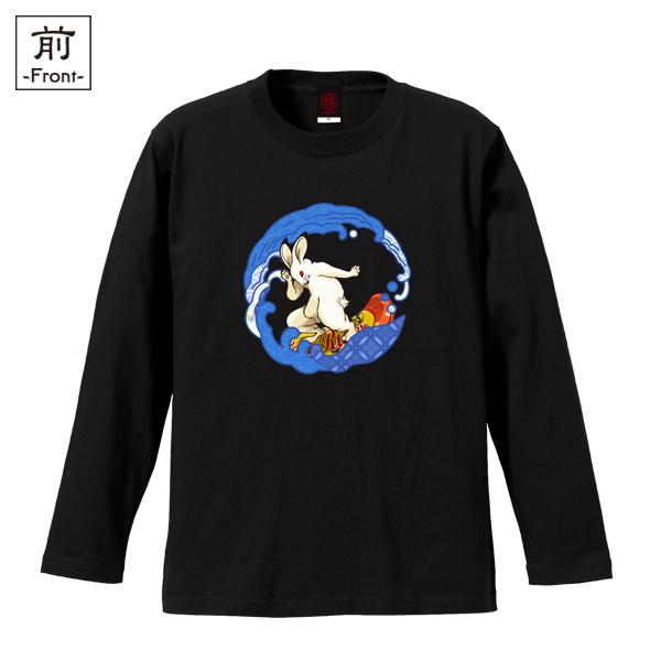 和柄,和柄服,むかしむかし,大きいサイズ,Tシャツ,キッズ,長袖,鳥獣戯画_波乗兎