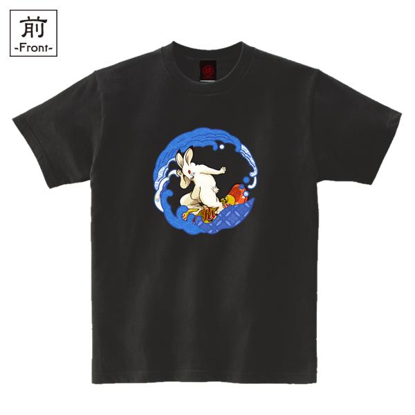 和柄,和柄服,むかしむかし,大きいサイズ,Tシャツ,レディース,半袖,鳥獣戯画_波乗兎