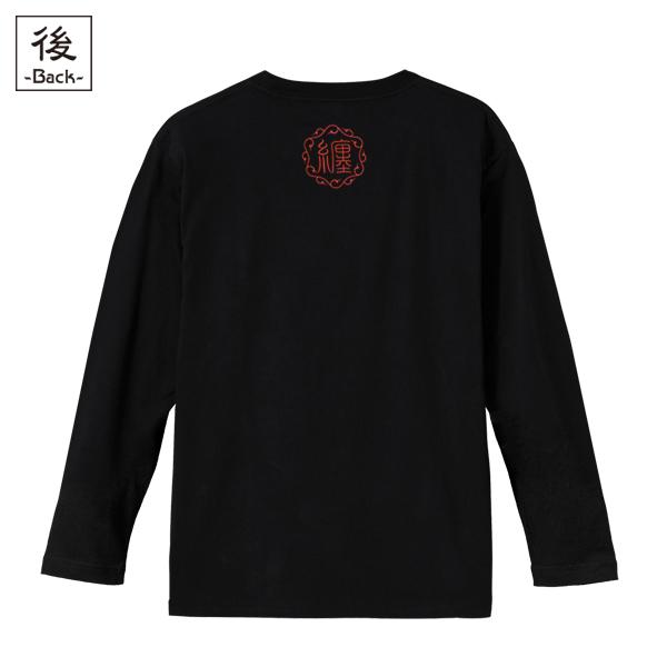 和柄,和柄服,むかしむかし,大きいサイズ,Tシャツ,キッズ,長袖,髑髏海賊旗