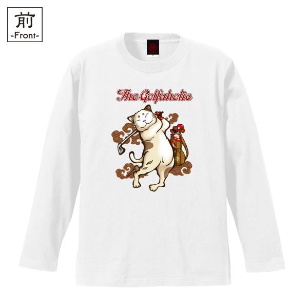 和柄,和柄服,むかしむかし,大きいサイズ,Tシャツ,レディース,長袖,ゴルフ猫