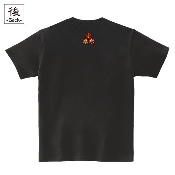 和柄,和柄服,むかしむかし,大きいサイズ,Tシャツ,メンズ,半袖,龍神紅葉