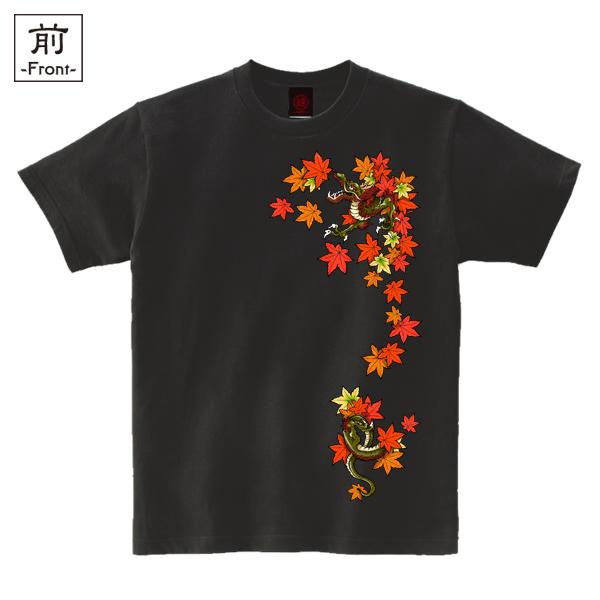 和柄,和柄服,むかしむかし,大きいサイズ,Tシャツ,レディース,半袖,龍神紅葉
