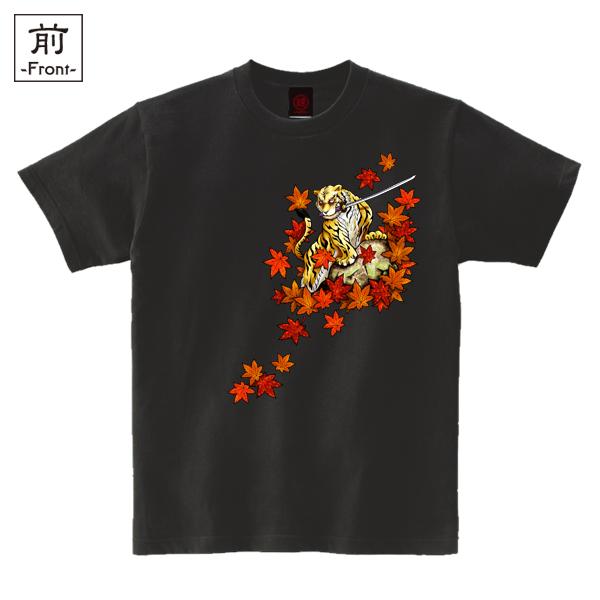 和柄,和柄服,むかしむかし,大きいサイズ,Tシャツ,キッズ,半袖,秋虎紅葉