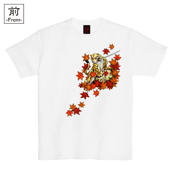 和柄,和柄服,むかしむかし,大きいサイズ,Tシャツ,レディース,半袖,秋虎紅葉