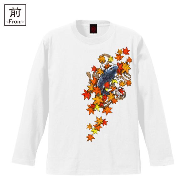 和柄,和柄服,むかしむかし,大きいサイズ,Tシャツ,キッズ,長袖,流水紅葉鯉