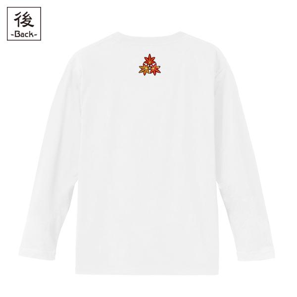 和柄,和柄服,むかしむかし,大きいサイズ,Tシャツ,メンズ,長袖,流水紅葉鯉