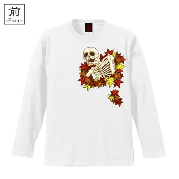 和柄,和柄服,むかしむかし,大きいサイズ,Tシャツ,キッズ,長袖,紅葉がしゃ髑髏