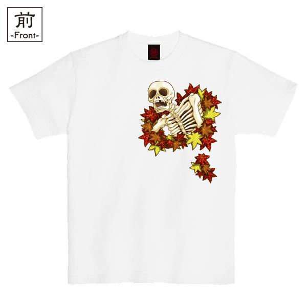 和柄,和柄服,むかしむかし,大きいサイズ,Tシャツ,レディース,半袖,紅葉がしゃ髑髏
