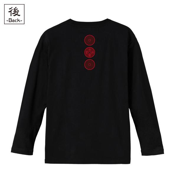 和柄,和柄服,むかしむかし,大きいサイズ,Tシャツ,レディース,長袖,五右衛門ロック