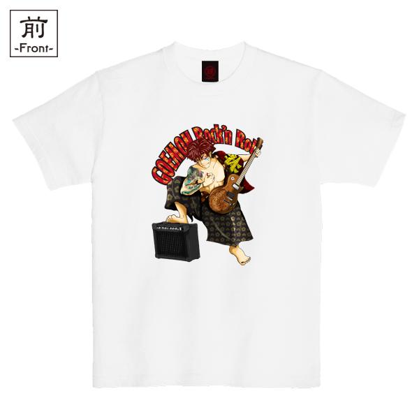 和柄,和柄服,むかしむかし,大きいサイズ,Tシャツ,レディース,半袖,五右衛門ロック
