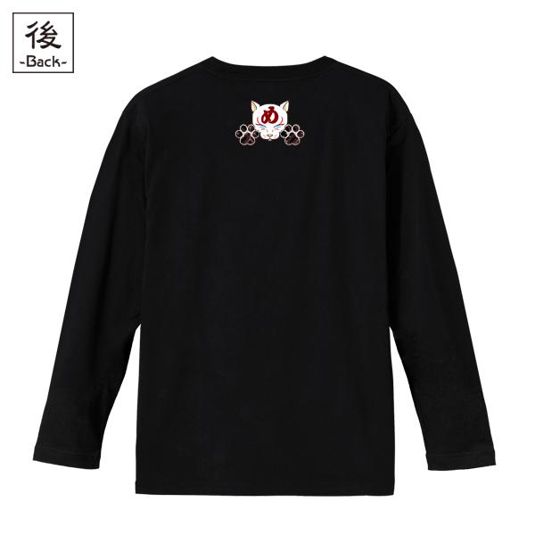 和柄,和柄服,むかしむかし,大きいサイズ,Tシャツ,キッズ,長袖,火消し猫
