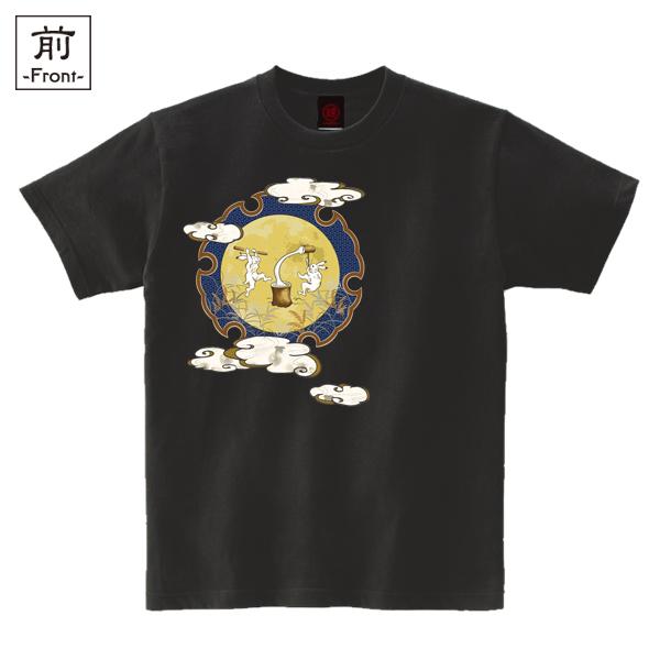 和柄,和柄服,むかしむかし,大きいサイズ,Tシャツ,レディース,半袖,鳥獣戯画_月見兎