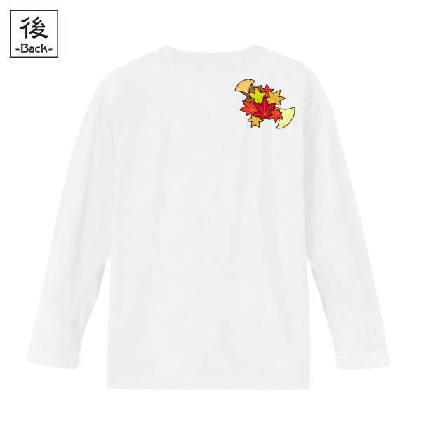 和柄,和柄服,むかしむかし,大きいサイズ,Tシャツ,キッズ,長袖,鳥獣戯画_紅葉遊戯