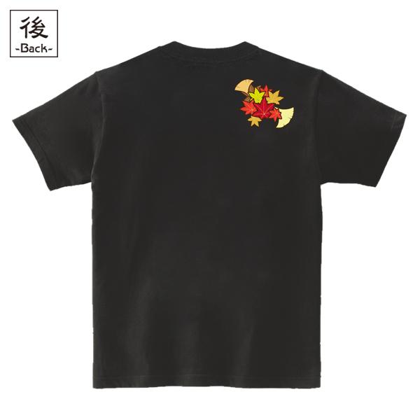 和柄,和柄服,むかしむかし,大きいサイズ,Tシャツ,キッズ,半袖,鳥獣戯画_紅葉遊戯