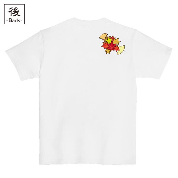 和柄,和柄服,むかしむかし,大きいサイズ,Tシャツ,レディース,半袖,鳥獣戯画_紅葉遊戯