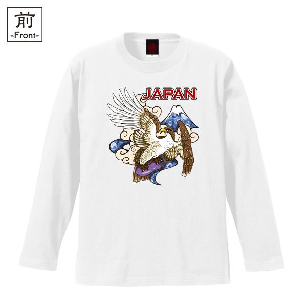 和柄,和柄服,むかしむかし,大きいサイズ,Tシャツ,キッズ,長袖,富士鷹茄子