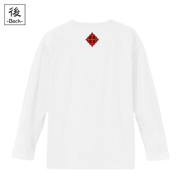 和柄,和柄服,むかしむかし,大きいサイズ,Tシャツ,キッズ,長袖,ガラシャの祈り