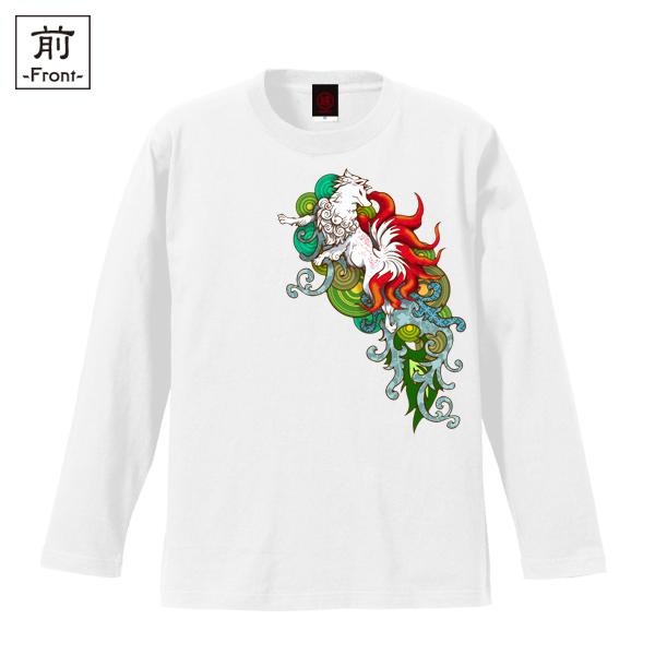 和柄,和柄服,むかしむかし,大きいサイズ,Tシャツ,メンズ,長袖,九尾の狐