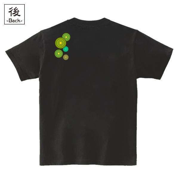 和柄,和柄服,むかしむかし,大きいサイズ,Tシャツ,キッズ,半袖,九尾の狐