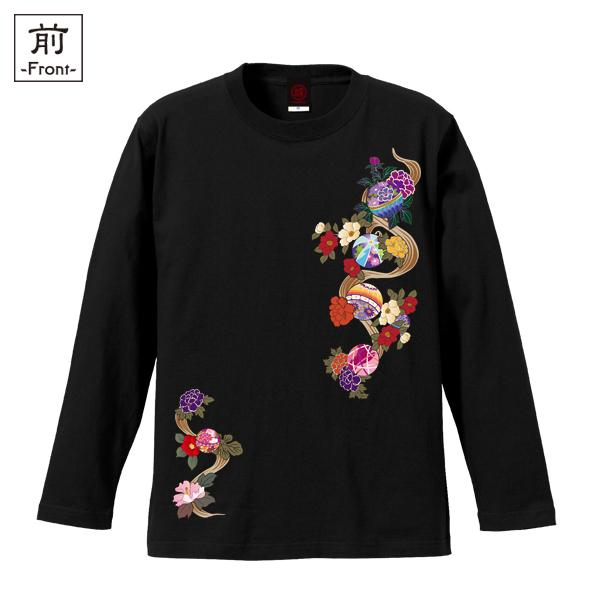 和柄,和柄服,むかしむかし,大きいサイズ,Tシャツ,レディース,長袖,華鞠紋様