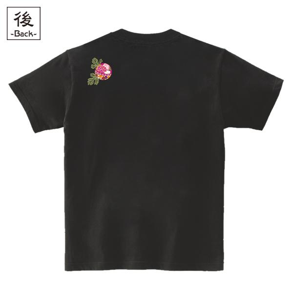 和柄,和柄服,むかしむかし,大きいサイズ,Tシャツ,キッズ,半袖,華鞠紋様