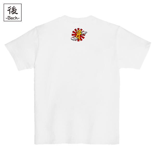和柄,和柄服,むかしむかし,大きいサイズ,Tシャツ,メンズ,半袖,日の出猿