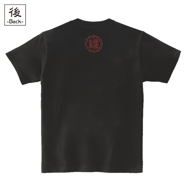 和柄,和柄服,むかしむかし,大きいサイズ,Tシャツ,キッズ,半袖,阿