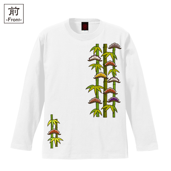 和柄,和柄服,むかしむかし,大きいサイズ,Tシャツ,レディース,長袖,松竹紋様