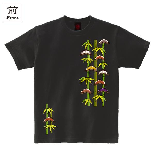 和柄,和柄服,むかしむかし,大きいサイズ,Tシャツ,メンズ,半袖,松竹紋様