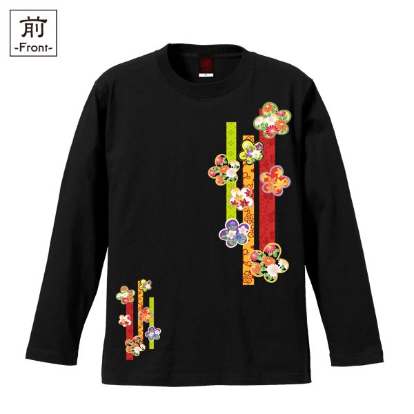 和柄,和柄服,むかしむかし,大きいサイズ,Tシャツ,キッズ,長袖,立飾梅紋様