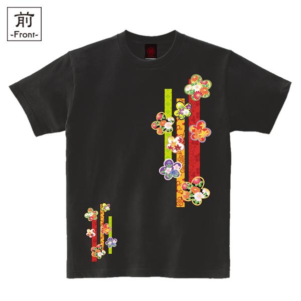 和柄,和柄服,むかしむかし,大きいサイズ,Tシャツ,キッズ,半袖,立飾梅紋様