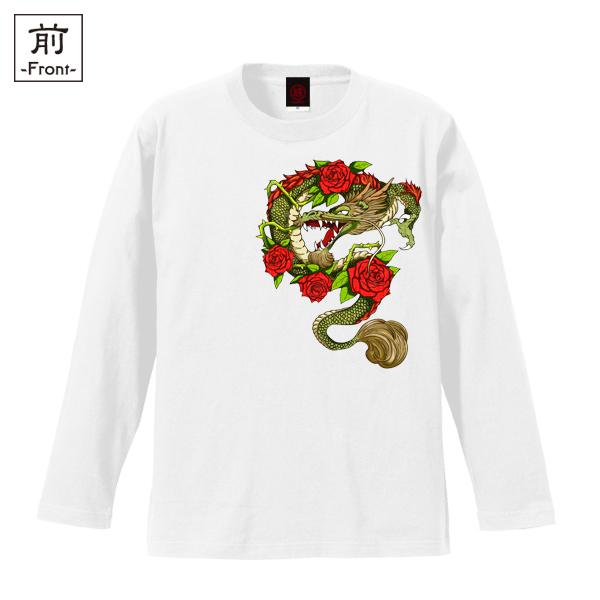 和柄,和柄服,むかしむかし,大きいサイズ,Tシャツ,レディース,長袖,薔薇昇龍