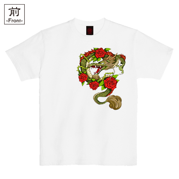 和柄,和柄服,むかしむかし,大きいサイズ,Tシャツ,キッズ,半袖,薔薇昇龍