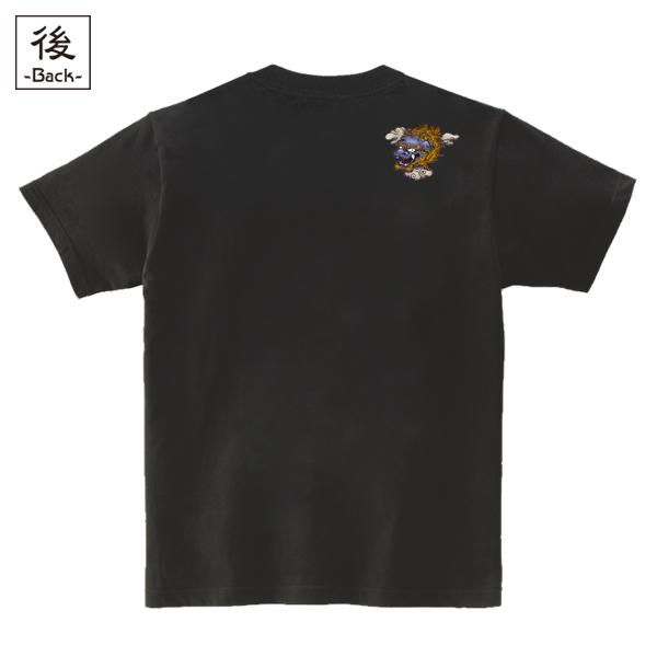 和柄,和柄服,むかしむかし,大きいサイズ,Tシャツ,レディース,半袖,叢雲唐獅子