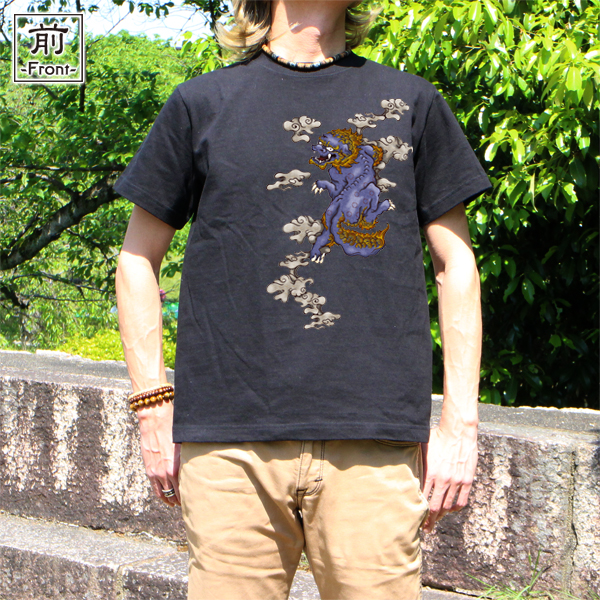 和柄,和柄服,むかしむかし,大きいサイズ,Tシャツ,キッズ,半袖,叢雲唐獅子