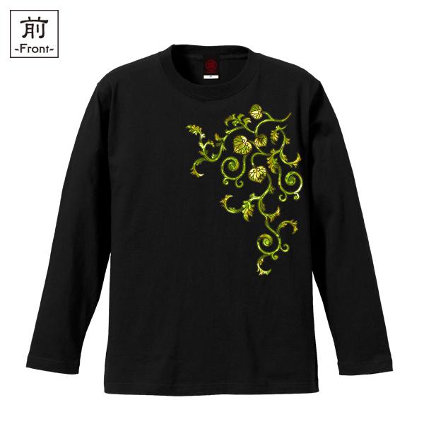 和柄,和柄服,むかしむかし,大きいサイズ,Tシャツ,キッズ,長袖,葵唐草