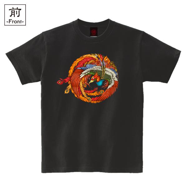 和柄,和柄服,むかしむかし,大きいサイズ,Tシャツ,キッズ,半袖,鳳凰円舞