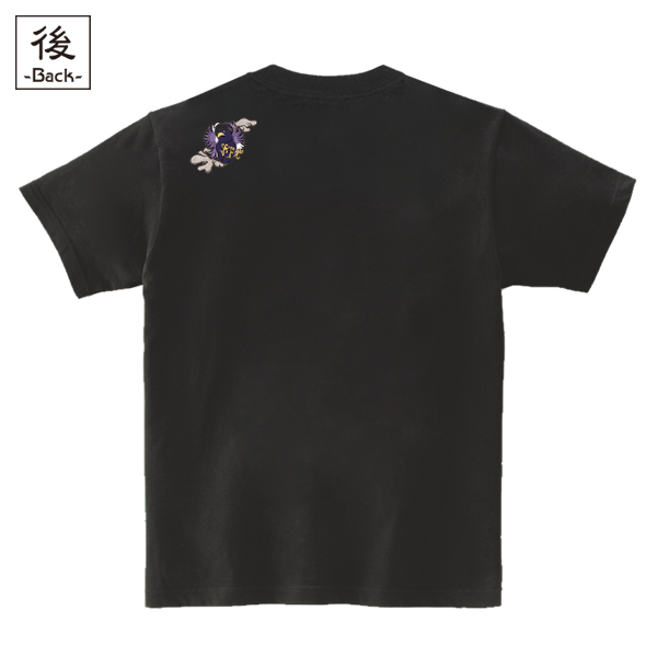 和柄,和柄服,むかしむかし,大きいサイズ,Tシャツ,メンズ,半袖,八咫烏